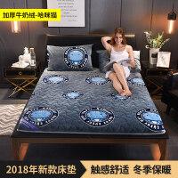 加厚榻榻米床垫子1.5m床褥子1.8m家用双人学生宿舍海绵垫被1.2米2