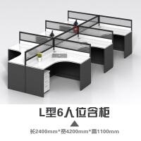 简约现代办公家具办公桌椅组合职员桌隔断46四人位员工屏风办公桌