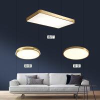 现代简约LED吸顶灯客厅三室两厅北欧家用餐厅卧室灯具套餐