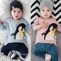 婴儿上衣春秋季宝宝全棉T恤衫 0-1岁长袖弹力春装0-3-6个月外出服