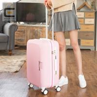 行李箱女拉杆箱小清新旅行箱子母箱20学生密码箱万向轮24寸韩版潮
