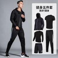 健身套装男保暖运动服速干衣外套健身房跑步训练服宽松服装