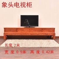 新中式仿古实木家具客厅卧室简约复古雕花榆木电视柜 整装
