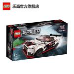 LEGO乐高积木 超级赛车系列 76896 Nissan GT-R NISMO赛车 玩具礼物