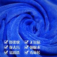洗车毛巾擦车布专用加厚吸水不掉毛纤维抹布汽车用品大全实用
