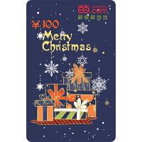 万博体育手机端圣诞节卡(新)100元