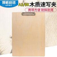 A3/8k木质速写板夹8开素描画板美术写生画夹夹绘图初学者a3木板夹垫板厚儿童成人画夹书写板