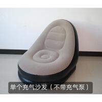 懒人沙发榻榻米充气沙发小户型躺椅床单人沙发卧室可爱女孩