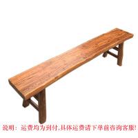 老榆木实木长条凳子长板凳餐凳家用宿舍床头板凳换鞋凳花架凳 160*25*50下单备注颜色 运费到付