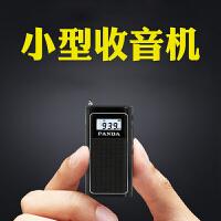 PANDA/熊猫 6200小收音机老人可充电迷你便携式半导体插卡袖珍微型小型小巧老年人老年广播调频波段随身外放 迷你小