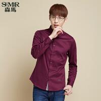 GSON长袖衬衫 秋装时尚 男士净色方领领扣休闲衬衣韩版潮男装