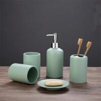 简约情侣刷牙口杯子北欧式陶瓷卫浴室五件套装卫生间洗漱用品组合