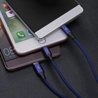 苹果车载数据线一拖三汽车充电线器多功能多头三合一安卓手机通用
