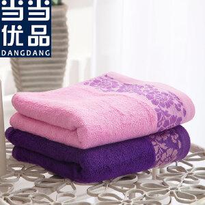 当当优品 竹纤维加厚毛巾120g对装 34*72 吸水面巾