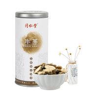 同仁堂 牛蒡根茶 牛蒡片茶叶小片 170g