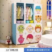 简易衣柜卡通卧室小衣柜简约现代小孩塑料宝宝衣橱经济型 12门2挂蓝 6门以上