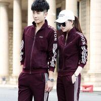 大码男女情侣跑步卫衣男士运动套装休闲运动服长袖
