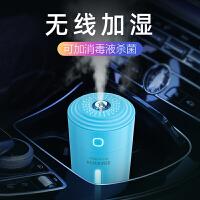 车载加湿器雾化香薰喷雾空气净化器消除异味汽车内用迷你氧吧