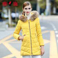 雅鹿羽绒服女中长款大毛领时尚保暖外套 YQ1101300