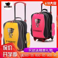 【台湾进口】台湾unme儿童拉杆书包1-3-6年级男女小学生减负防水可拆卸拉杆箱