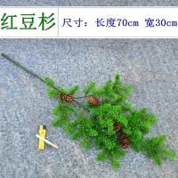 迎客松假叶子 仿真松树枝迎客松盆景栽塑料假树叶崖柏叶子柏树植物绿植