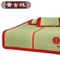 [当当自营]黄古林新郎凉席1.5米床三件套折叠加厚夏天然婚庆用品红色草席