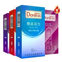 多乐士官方旗舰店 避孕套 精品系列三款+赠送新版双保螺纹1盒,共4盒48片