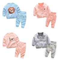 婴儿衣服装0岁6个月2宝宝上衣3新生儿休闲潮款外套季冬装