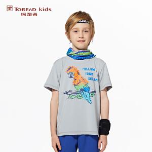 探路者TOREAD品牌童装 夏装男童动物系列短袖T恤 儿童T恤