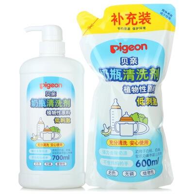贝亲Pigeon奶瓶清洗剂促销装(MA27+MA28) 全场特惠