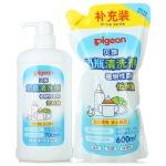 贝亲Pigeon奶瓶清洗剂促销装(MA27+MA28)