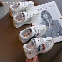 女童鞋子春款网布透气儿童跑步运动鞋厚底耐磨男童鞋