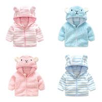 婴儿衣服女童外套秋冬装儿童新款中小童加绒加厚男童宝宝连帽上衣