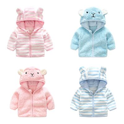 婴儿衣服女童外套秋冬装儿童新款中小童加绒加厚男童宝宝连帽上衣 发货周期:一般在付款后2-90天左右发货,具体发货时间请以与客服协商的时间为准