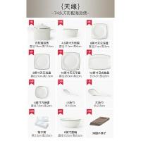 景德镇56头骨瓷餐具套装简约陶瓷韩式碗碟套装碗筷碗盘家用盘子