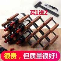 【满减优惠】红酒瓶摆件现代简约家用实木酒格创意格子红酒架木质酒瓶架子定制