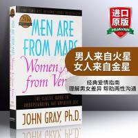 华研原版 Men Are from Mars Women Are from Venus 男人来自火星 女人来自金星 英文原版