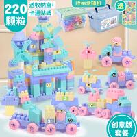 儿童拼装积木塑料拼插1-2-3-4-6周岁7男孩子小孩女孩宝宝益智玩具