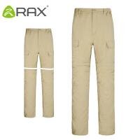 【领券满299减200】RAX 户外休闲裤男女款轻透气运动长裤