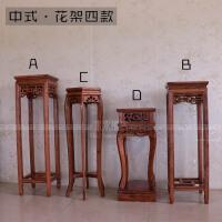 复古中式明清仿仿古古典实木家具#木雕花几/花架/电话机架