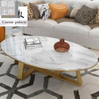 北欧椭圆大理石茶几小户型客厅简约现代创意泡茶桌铁艺轻奢家具定制 整装
