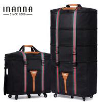 韩国inanna品牌航空托运包大容量拉杆箱万向轮布包折叠包牛津布包