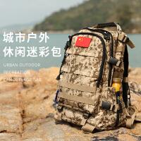 登山双肩包男运动迷彩背包多功能旅行三级包大容量 317沙漠大号升级版