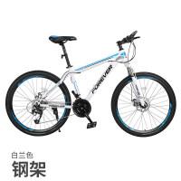 山地车自行车24/27变速26寸一体轮男女式学生越野单车新品 辐条轮 白蓝 钢架
