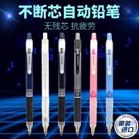 日本进口Platinum白金 Mols-200#57自动铅笔/天蓝 不断铅芯/自动进铅0.5mm学生作业考试绘图活动铅