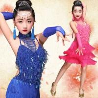 新款少儿女童拉丁舞裙演出表演比赛服装流苏亮片儿童拉丁舞演出服