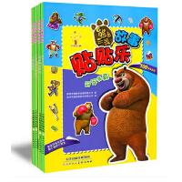益智游戏熊出没贴贴乐书籍 全4册拼音版贴纸书3-6岁 熊出没故事贴贴乐光头强熊大熊二贴贴书 儿童益智贴贴画卡通漫画图书