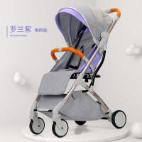 婴儿推车可坐可躺超轻便携式折叠小宝宝伞车四轮儿童手推车