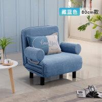 折叠床单人办公室午睡午休床单人床陪护床可折叠沙发床家用小户型 80cm款 浅蓝色