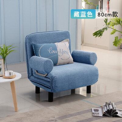 折叠床单人办公室午睡午休床单人床陪护床可折叠沙发床家用小户型 80cm款 浅蓝色 厂家直发,品质保证,售后无忧,欢迎自行选购。另注:部分商品需定制(定金),偏远地